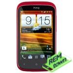 Ремонт телефонаHTC Desire 210 Dual SIM