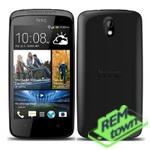 Ремонт телефона HTC Desire 500 dual