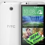 Ремонт телефона  HTC Desire 510