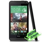 Ремонт телефона HTC Desire 610