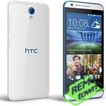 Ремонт телефона HTC Desire 620G