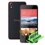 Ремонт телефонаHTC Desire 628 Dual SIM