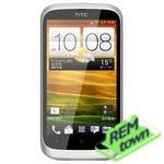 Ремонт телефона HTC Desire 700 dual SIM