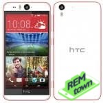 Ремонт телефона HTC Desire Eye