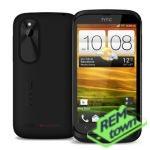 Ремонт телефона HTC Desire V