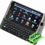 Ремонт телефона HTC Desire Z