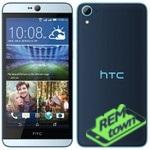 Ремонт телефона HTC Desire