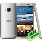 Ремонт телефона HTC MAX 4G