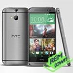 Ремонт телефона HTC One M7