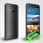 Ремонт телефона HTC One M9 Plus