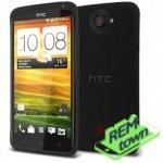 Ремонт телефона HTC One X plus