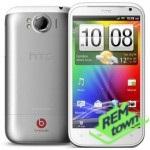 Ремонт телефона HTC Sensation XL