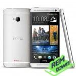 Ремонт телефона HTC Smart