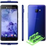 Ремонт телефонаHTC U Ultra Sapphire Glass Edition