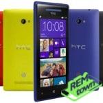 Ремонт телефона HTC Windows Phone 8X
