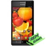 Ремонт телефона Huawei Ascend P1 XL