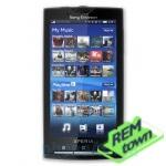 Ремонт телефона Huawei Ideos X6 U9000