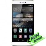 Ремонт телефона Huawei P8 Dual SIM