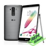 Ремонт телефона  LG G4 Stylus