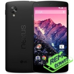 Ремонт телефона LG Google Nexus 5