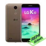 Ремонт телефона LG K10 (2017)
