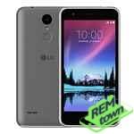 Ремонт телефона LG K4 (2017)