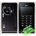 Ремонт телефона LG KU990 Viewty