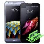 Ремонт телефона LG X Screen