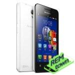 Ремонт телефона Lenovo IdeaPhone P700i