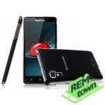 Ремонт телефона Lenovo IdeaPhone P780