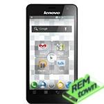 Ремонт телефона Lenovo IdeaPhone S880