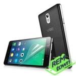 Ремонт телефона Lenovo Vibe P1m