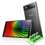 Ремонт телефона Lenovo Vibe Z2 Pro (K920)