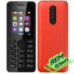 Ремонт телефона Nokia 107