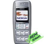 Ремонт телефона Nokia 1600