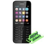 Ремонт телефона Nokia 222 Dual SIM