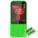 Ремонт телефона Nokia 225 Dual Sim