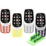 Ремонт телефона Nokia 3310 Dual SIM