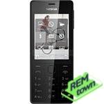 Ремонт телефона Nokia 515