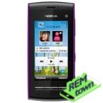 Ремонт телефона Nokia 5250