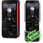 Ремонт телефона Nokia 5610 XpressMusic