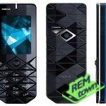 Ремонт телефона Nokia 7500 Prism
