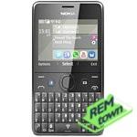 Ремонт телефона Nokia Asha 210 Dual SIM