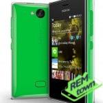 Ремонт телефона Nokia Asha 503 Dual SIM