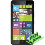 Ремонт телефона Nokia Lumia 1320