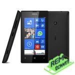 Ремонт телефона Nokia Lumia 520