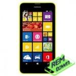 Ремонт телефона Nokia Lumia 636 4G
