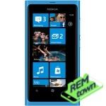 Ремонт телефона Nokia Lumia 800
