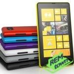Ремонт телефона Nokia Lumia 820