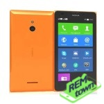 Ремонт телефона Nokia XL Dual SIM